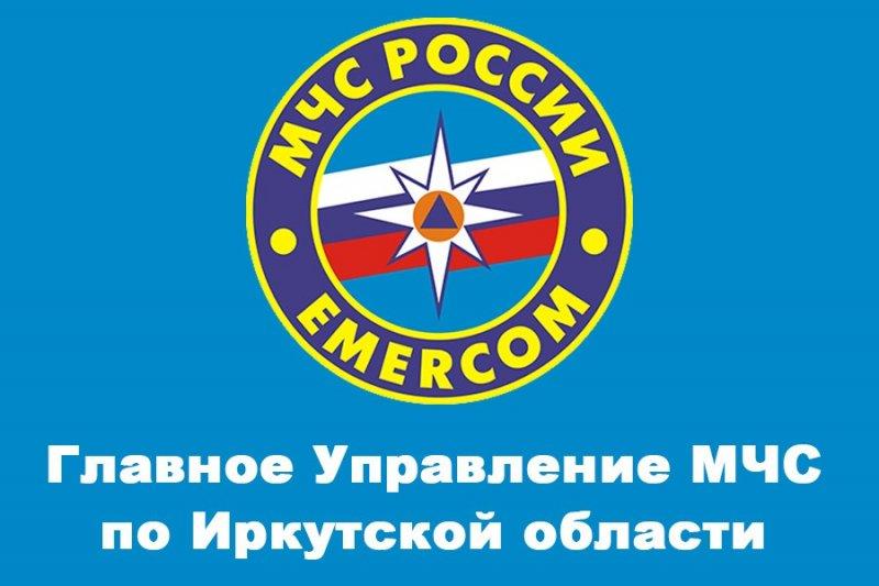 Семнадцать ледовых переправ остаются действующими в Иркутской области