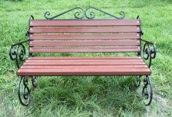 В Иркутске установили модерновые скамейки из золошлаковых отходов