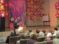 День пожилого человека отметили в Правобережном округе Иркутска
