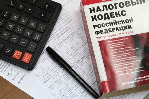 Имущественные налоги: приближаются сроки уплаты