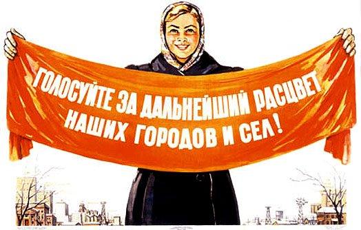 На должность главы города Ангарска претендуют 5 кандидатов