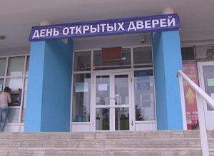 На Днях открытых дверей в налоговой инспекции Ангарска сотрудники приняли 1184 посетителя