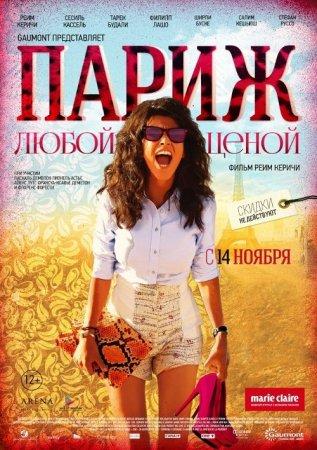 Международный фестиваль ВГИК и другие премьерные показы стартуют в Доме Кино с 14 ноября