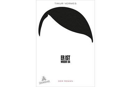 В Германии снимут комедию про Адольфа Гитлера