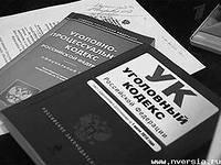 В Новгородской области генеральный директор ООО «АПК «Рубеж» добровольно выплачивает 800 работникам задолженность по заработной плате в размере 70 миллионов рублей