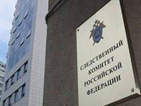 В Новгородскую область с рабочим визитом по поручению Председателя Следственного комитета Российской Федерации прибыл его старший помощник Игорь Комиссаров