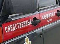 Следователи Новгородской области провели осмотр трупа мужчины для установления его личности
