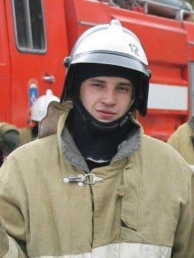 Созвездие мужества Республики Карелия