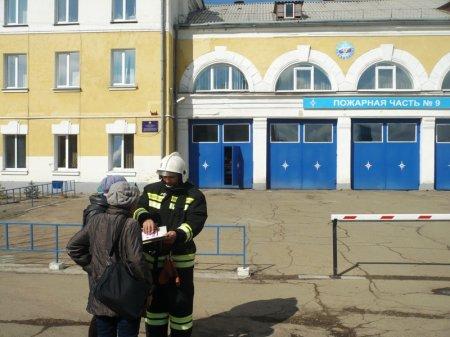 В Иркутске объявлен противопожарный декадник