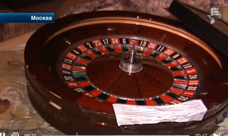 novosti-po-kazino-v-moskve