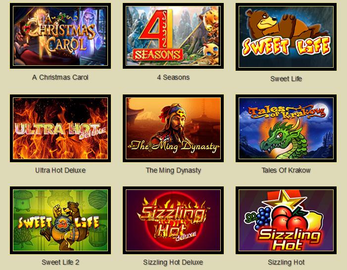 Известнейший клуб интернета - казино Вулкан