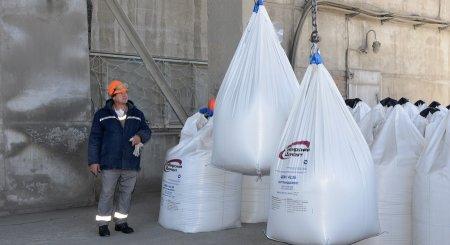 «Сибирский цемент» подвел производственные итоги за 2016 год