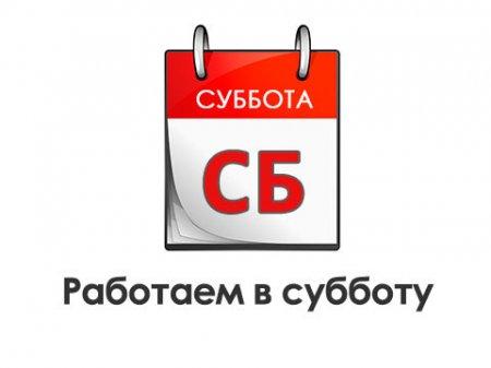 Ангарская налоговая будет работать по субботним дням