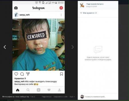 Воспитатель, заклеившая рот скотчем ребенку, уволилась из детского сада Ангарска