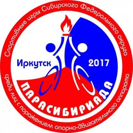 В Приангарье утвердили программу проведения Спортивных игр «Парасибириада – 2017»