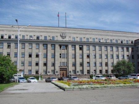 Иркутская область вошла в четвёрку наиболее успешных регионов страны