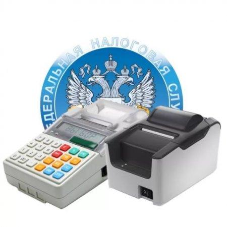 В ИФНС России по г. Ангарску на сегодняшний день зарегистрировала около 1300 онлайн-касс, что составляет 71% целевого парка ККТ.