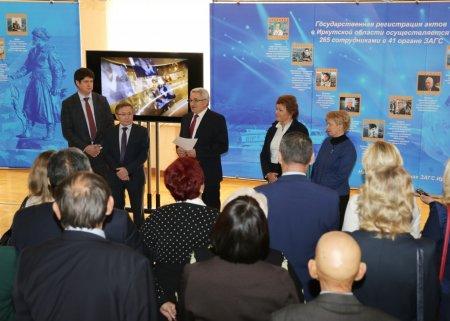Фотовыставка, посвященная 80-летию Иркутской области и 100-летию со дня образования органов ЗАГС России, открылась в Иркутске