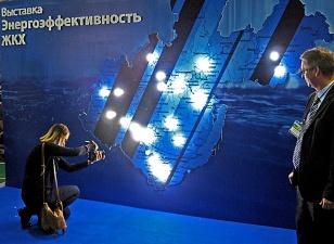 Выставка «Энергоэффективность. ЖКХ» открылась в Иркутске