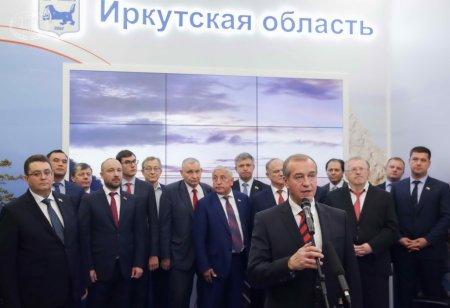 Выставка, посвящённая 80-летию образования Иркутской области, открылась в Государственной Думе