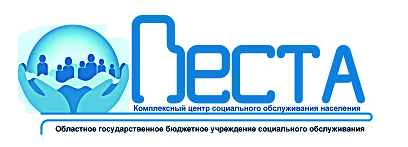 В Ангарске прошла благотворительная акция «Поделись добром»
