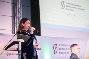 Международная Байкальская ярмарка франшиз во второй раз прошла в Иркутской области