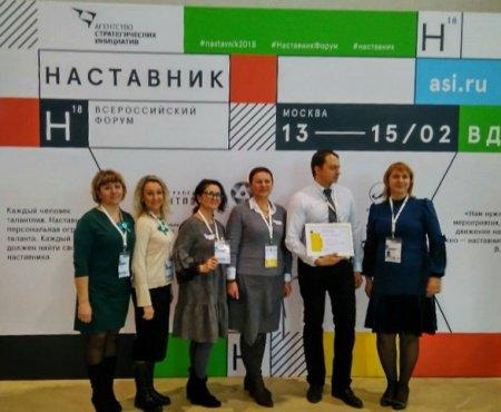 Центр помощи детям, оставшимся без попечения родителей, города Усолье-Сибирское стал финалистом Всероссийского форума «Наставник»