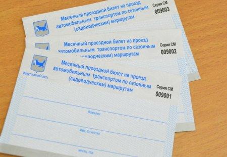 В Иркутской области началась выдача проездных билетов на садоводческие маршруты