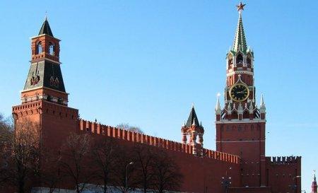 Губернатор Сергей Левченко сегодня примет участие в инаугурации Президента РФ
