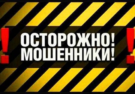 В Ангарске по горячим следам задержана подозреваемая в мошенничестве