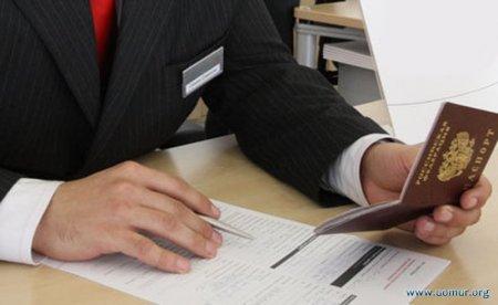 В Иркутске полицейские пресекли мошенничество в банковской сфере