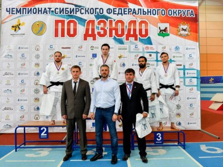 В Иркутске стартовал чемпионат Сибирского федерального округа по дзюдо