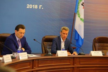 В Правительстве Иркутской области обсудили вопросы развития конкуренции