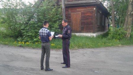 В Бодайбинском районе сотрудники полиции проводят противопожарные рейды
