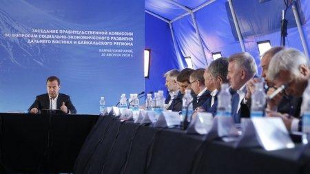 Губернатор Сергей Левченко принимает участие в заседании Правительственной комиссии по вопросам социально-экономического развития Дальнего Востока и Байкальского региона