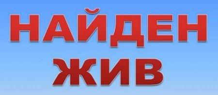 В Иркутской области полицейские за два часа нашли пропавшего ребенка