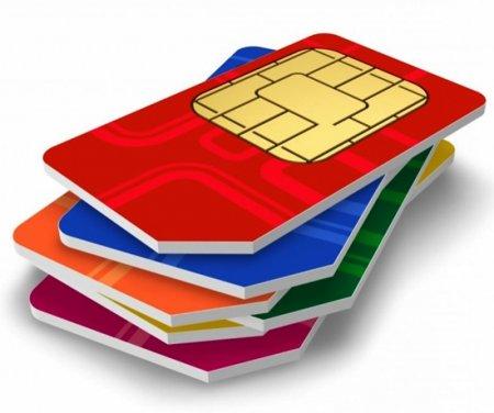 С начала года в Иркутской области полицейские изъяли свыше 4 тысяч незарегистрированных сим-карт