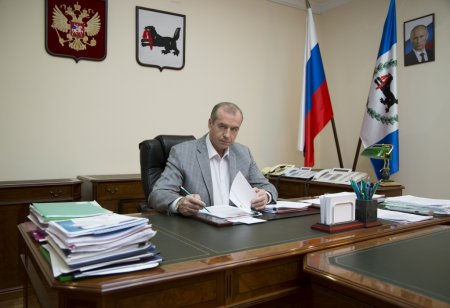 Проект Госплана социально-экономического развития Иркутской области будет разработан до 1 ноября