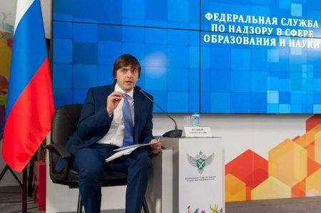 Всероссийская встреча с родителями пройдет онлайн 14 сентября