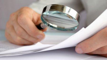 Единый портал независимой антикоррупционной экспертизы и общественного обсуждения проектов нормативных правовых актов заработал в Иркутской области