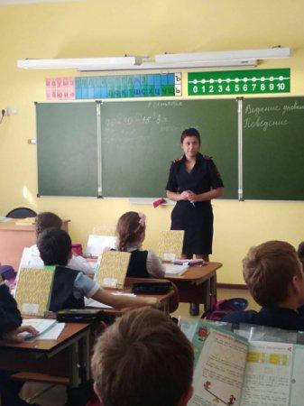 В Иркутске полицейские учат школьников быть законопослушными