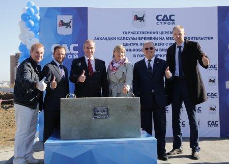 В Иркутске началось строительство Центра по хоккею с мячом и конькобежным видам спорта с искусственным льдом