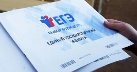 Иркутская область стала лидером в Сибирском федеральном округе по организации и проведению ЕГЭ