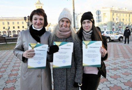 В Ангарске пятерых граждан поощрили за оказание содействие полиции