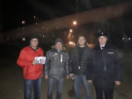 В Иркутске состоялась встреча сотрудников полиции и представителей народной дружины