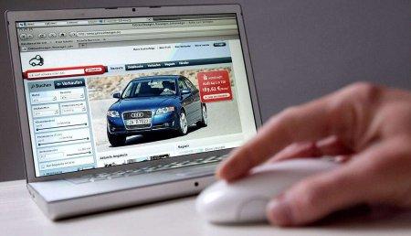 Около 300 тысяч рублей лишился житель Ангарска при покупке автомобиля через Интернет