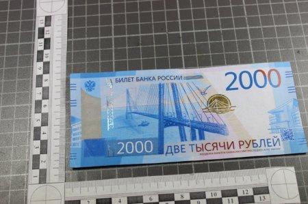 Полицейские призывают граждан к бдительности: обнаружена поддельная купюра номиналом 2000 рублей