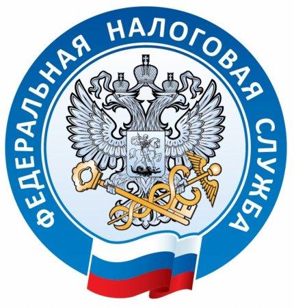 ИФНС России по г.Ангарску Иркутской области 26 ноября 2019 года проводит бесплатный семинар по темам:
