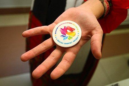 Стартовал прием заявок на IX Международный фестиваль юных талантов «Волшебная сила голубого потока – МОСГАЗ зажигает звезды»