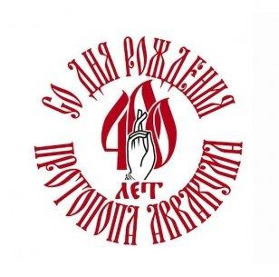 Исторический час и онлайн-чтения проведёт Иркутская областная детская библиотека им. Марка Сергеева - Иркутская область. Официальный портал